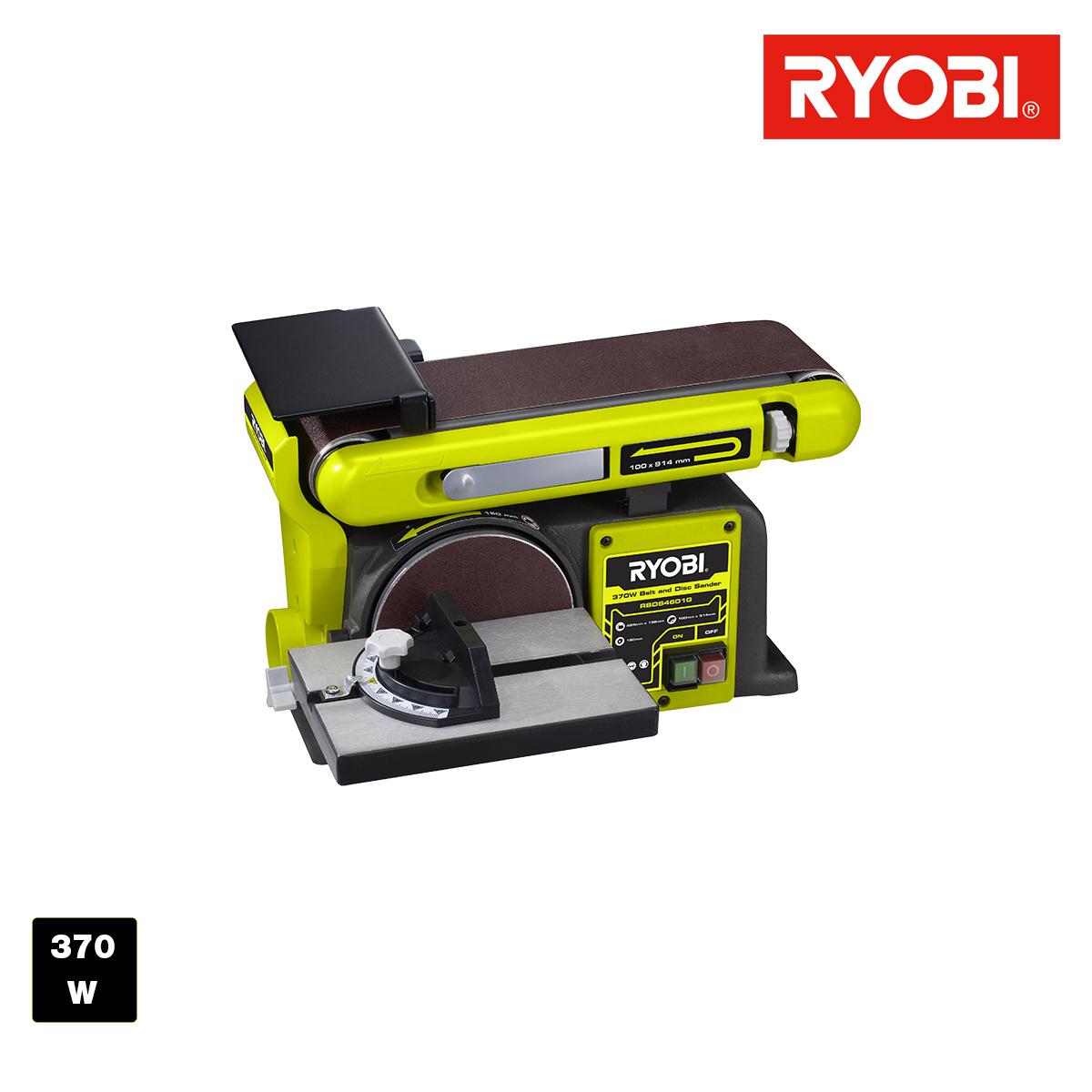 Ryobi ponceuse bande et disque stationnaire 370w rbds4601g distriartisan - Ponceuse stationnaire a bande ...